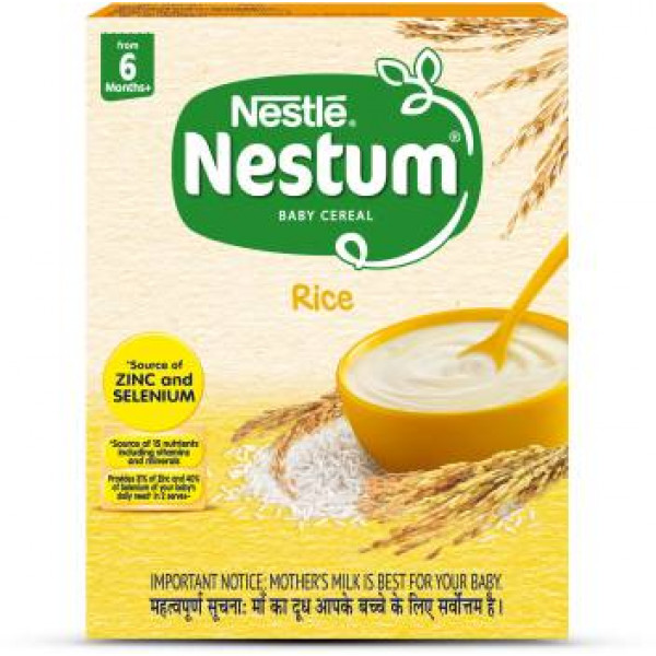 Nestle Nestum Rice (Stage 1) Cereal  (300 g, 6+ Months)